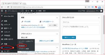 dashboard_plugin1-20170806_1.png
